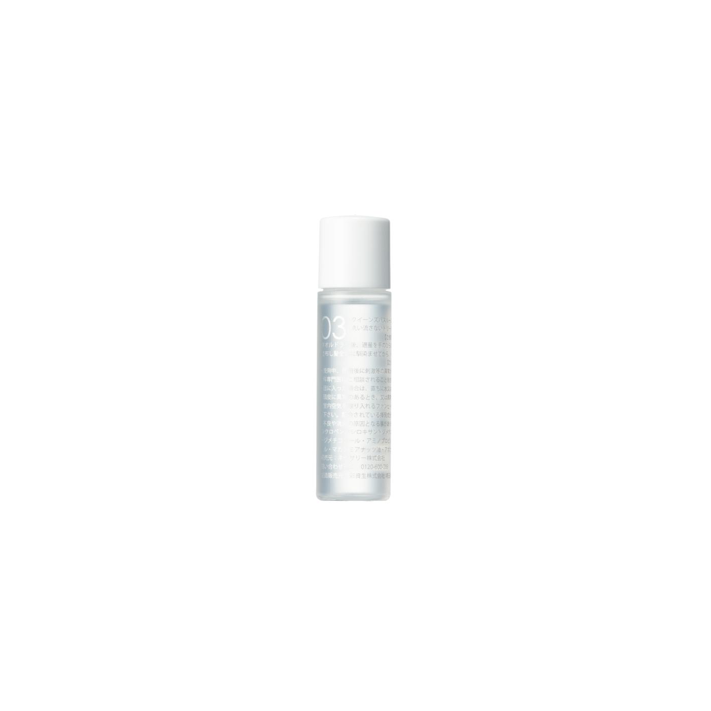 ● アメイジングシャインヘアオイル(サンプルサイズ/メール便配送) 10ml      (管理番号  6 )