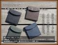 薄い二つ折り財布 フラットウォレット