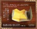 東京下町職人仕上げ本革「カルトラーレ ハンモックウォレット コンパクト」レディース