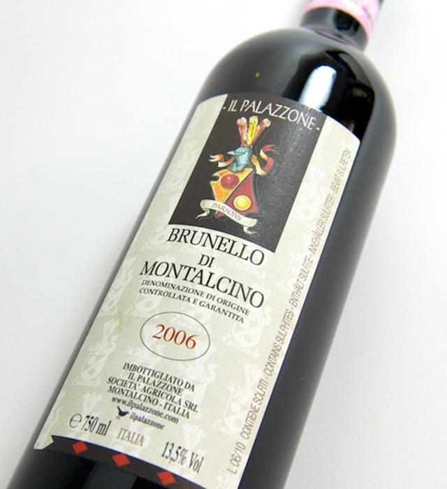 エレガントで豊かな味わいのブルネッロディモンタルチーノ。2006年は素晴らしいヴィンテージです。