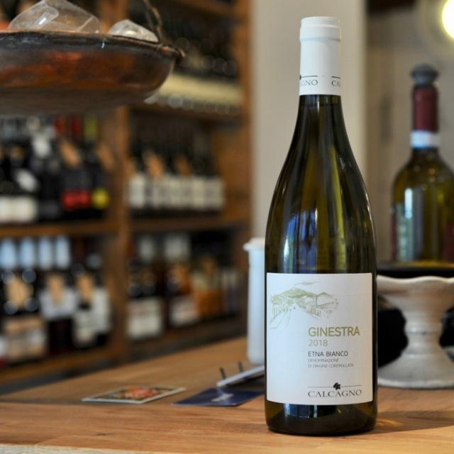 シチリアの地場品種カリカンテの白ワイン、ジネストラ