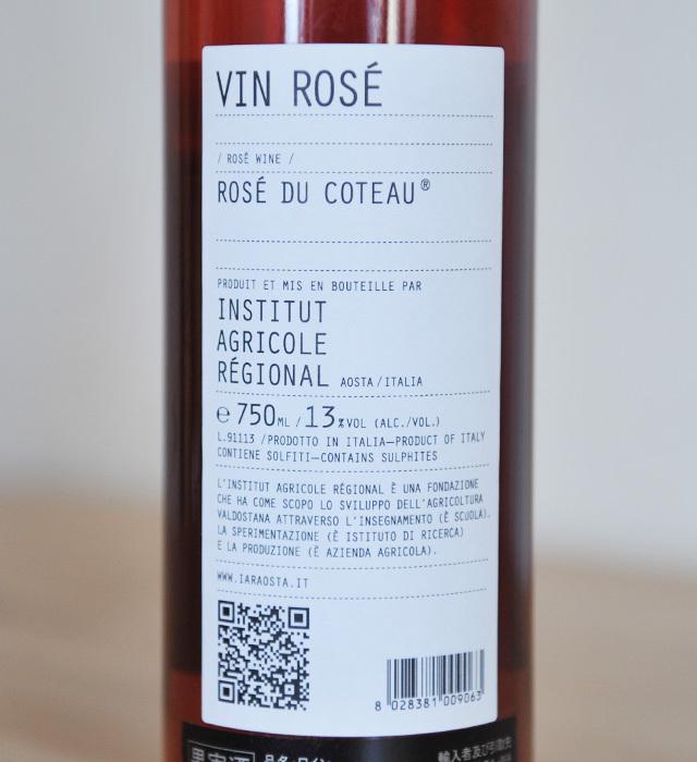 Rose du Coteau ロゼ・デュ・コトー