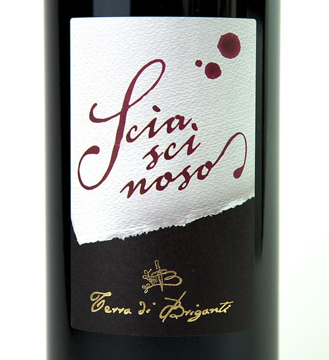 カンパーニャ州の自然派ワイナリー、テッラディブリガンティのミディアムボディの赤ワイン、シャッシノーソ。
