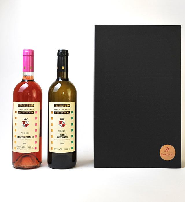 南チロル地方の爽やかな白ワインとロゼワインのギフトセットです。