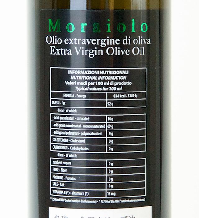 イタリア産エクストラバージンオリーブオイル「モライオーロ」