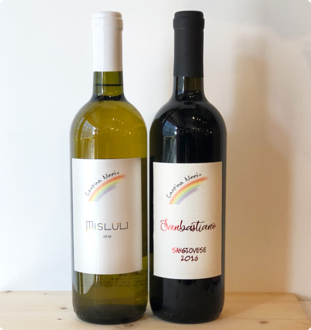 自然派 赤白ワインセット