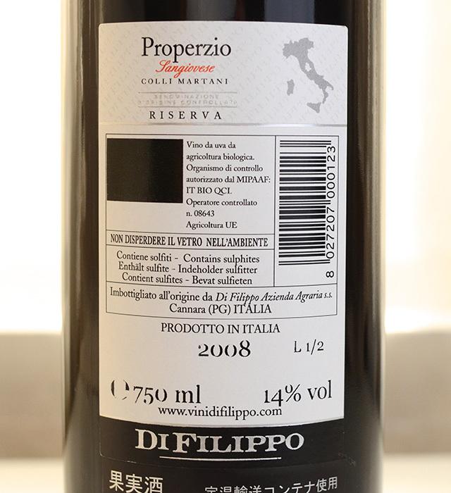 プロペルツィオ2