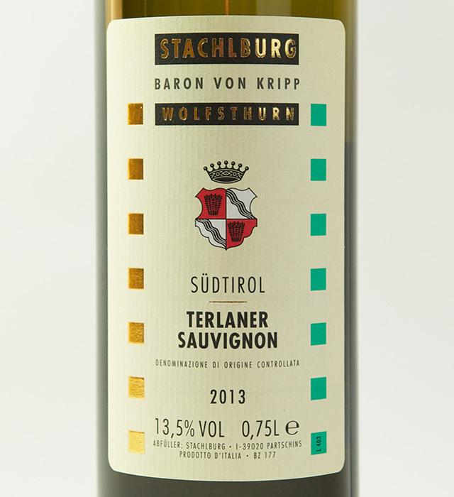 Terlaner Sauvignon (テルラーネル ソービニオン)