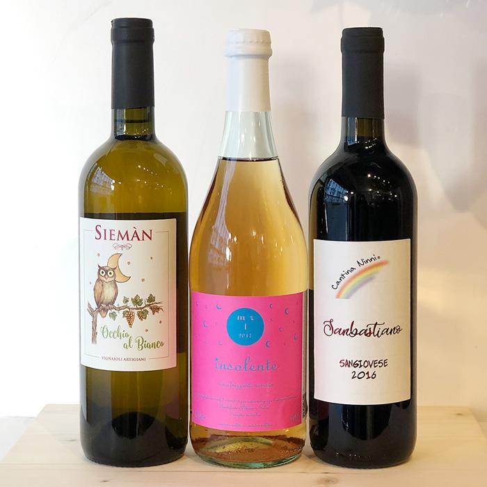 自然派 泡・白・赤ワインセット