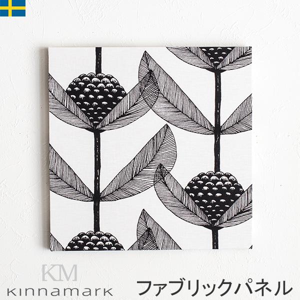 シナマーク ビヨルンバースブロンマ ファブリックパネル 41cm 北欧生地 スウェーデン 北欧デザイン