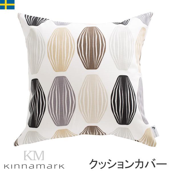 クッションカバー 45×45 北欧生地 シナマーク Kinnamark Minnie ミニー スウェーデン 北欧