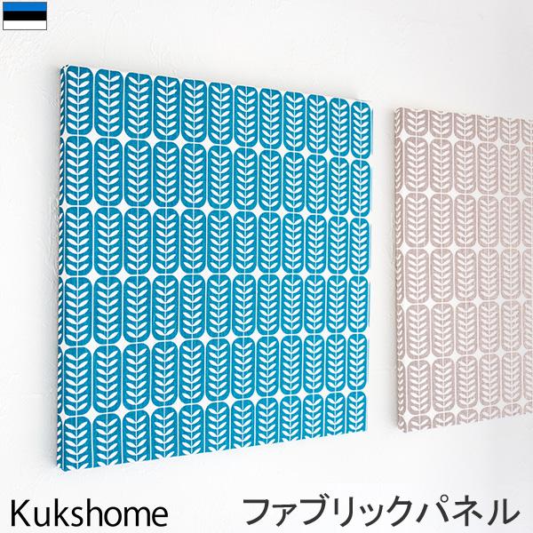 Kukshome クックスホーム LEAF リーフ ファブリックパネル 41cm 北欧生地 エストニア 北欧デザイン
