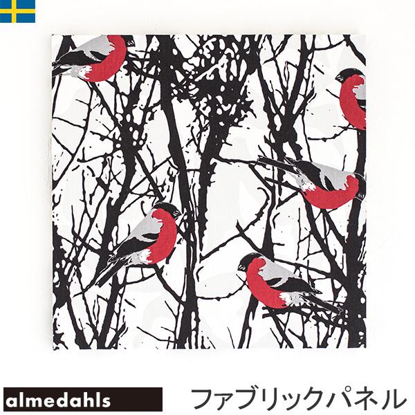 Almedahls Domherrar アルメダールス ファブリックパネル 41cm 北欧生地 北欧デザイン