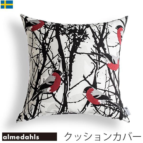 クッションカバー 45×45 北欧生地 Almedahls Domherrar ドゥムハッラル スウェーデン アルメダールス