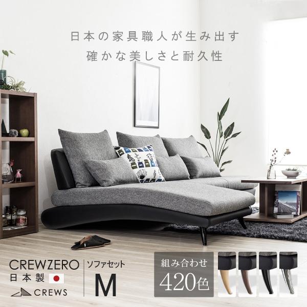 クルーゼロ日本製220