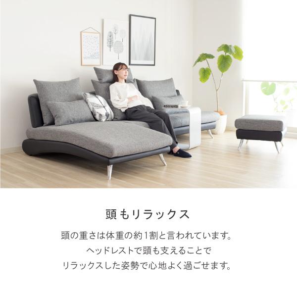 クルー・ゼロ日本製ヘッドレスト