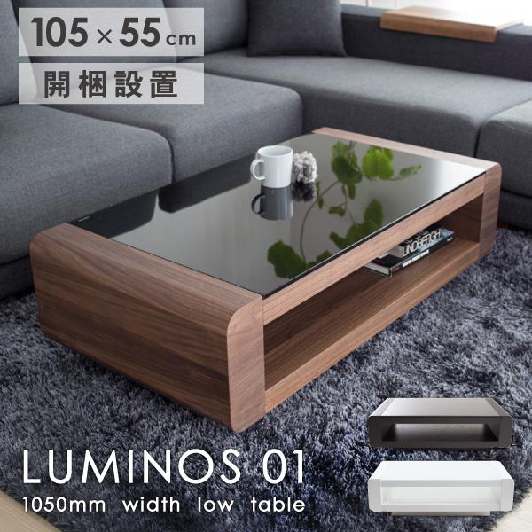 ルミナス01