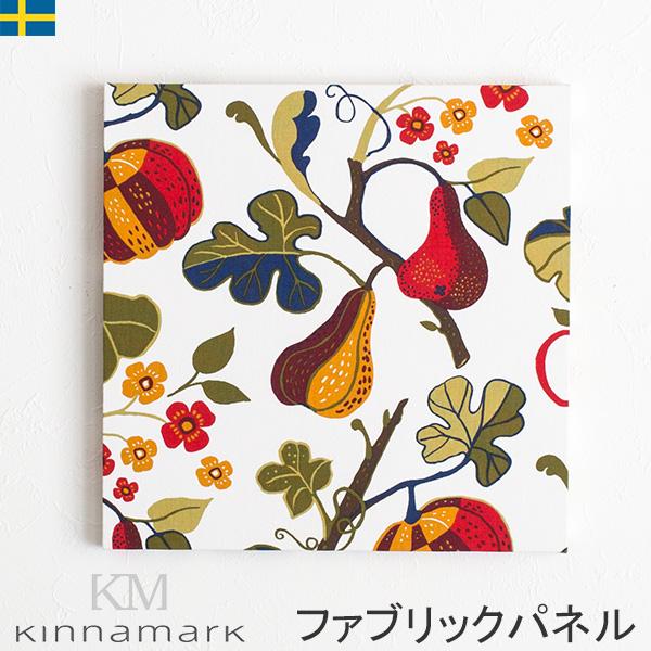 ファブリックパネル シナマーク ハーベスト 41cm 北欧生地 スウェーデン 北欧デザイン