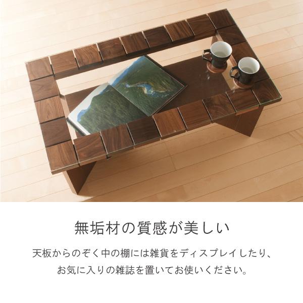 コットコーヒーテーブル