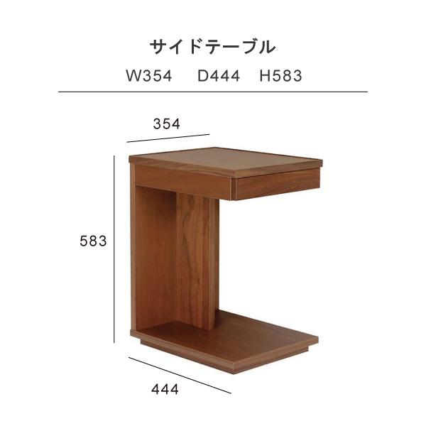 ジラーレサイドテーブル