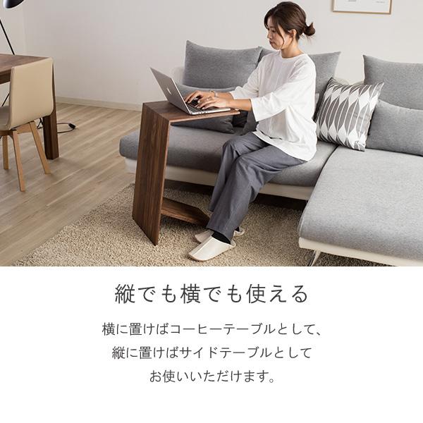 レギオコーヒーテーブル