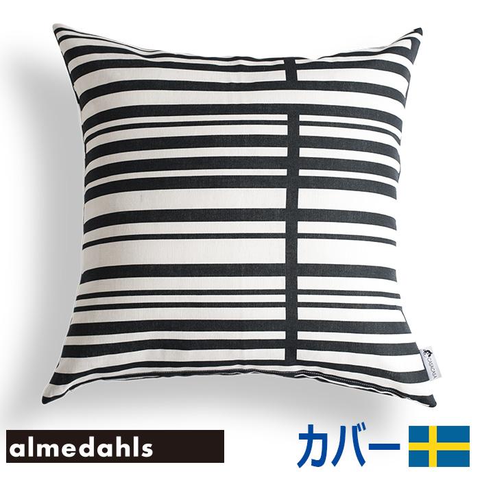 クッションカバー 45×45 北欧生地 Almedahls snapp スナップ スウェーデン アルメダールス