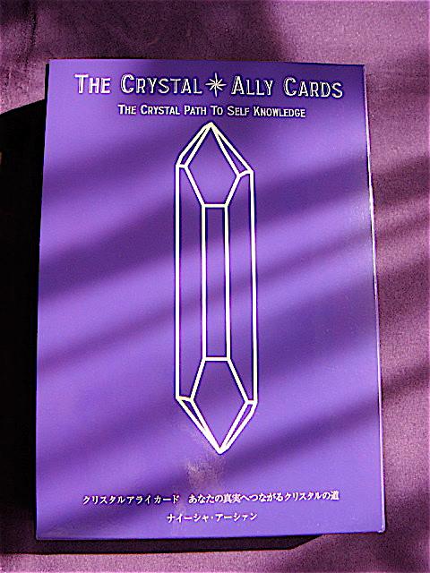 クリスタルアライカード AL01