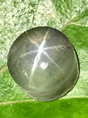 ヒーリング・ストーン/スーパーセブン X メタモルフォーシス (グランドフォーメーション) SSM007