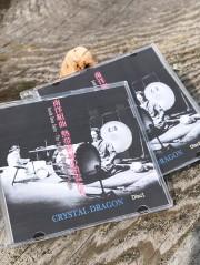 南洋組曲 熱帯密林の精霊たち  Crystal Dragon Live in Tokyo 2017  TANCD03