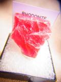 ジェミーロードナイト・原石(グランドフォーメーション) GRH018