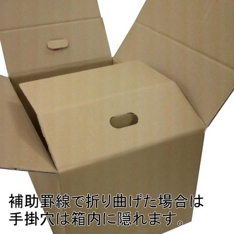 補助罫線で折り曲げた場合、手掛穴は箱内に隠れます