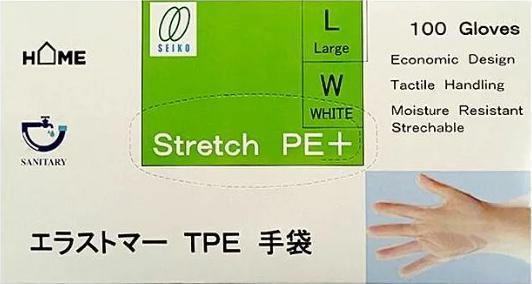 コロナ対策 ★エラストマーTPE手袋 Lサイズ 100枚入1P 650円 【ケース販売30箱入】