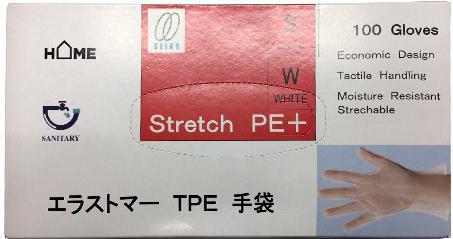 コロナ対策 ★エラストマーTPE手袋 Sサイズ 100枚入1P 650円 【ケース販売30箱入】