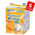 白十字 サルバ尿とりパッド パンツ用(昼用)28枚入【ケース販売/4袋入】 (140381101)