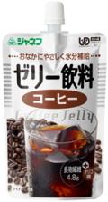 水分補給!!ジャネフ ゼリー飲料 コーヒー(100g)51kcal 160円★【ケース販売/8個入】 (155002159)