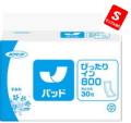 病院・施設・業務用ネピアパッドぴったりイン800 (22x60cm) 1527円【ケース販売/4袋入】 (143390101)