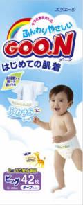 グーン はじめての肌着 BIGサイズ 42枚入 1570円【ケース販売/4個入】 (140811131)