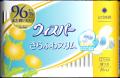 【生理用ナプキン】P&G ウィスパーさらふわスリム(羽つき) ふつうの日用 26枚 370円【ケース販売12袋入】 (143220104)