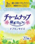 【生理用品】チャームナップ 微量用 20枚 210円【ケース販売36袋入】 (141230102)