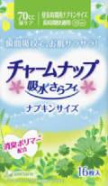 【生理用品】チャームナップ 長時間快適用 16枚 680円【ケース販売24袋入】 (141231107)