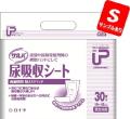 安い!白十字PUサルバ尿吸収シート30枚入 ★【ケース販売/6袋で1ケース】 (140360101)