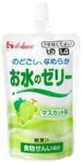 水分補給!!お水のゼリー マスカット味(120g) 145円★【ケース販売/40個入】