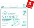 白十字PUサルバワイドパッドα30枚入【ケース販売/6袋入】