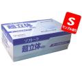 ユニ・チャームソフトーク超立体マスクサージカルタイプふつうサイズ100枚入【ケース販売/12個入】