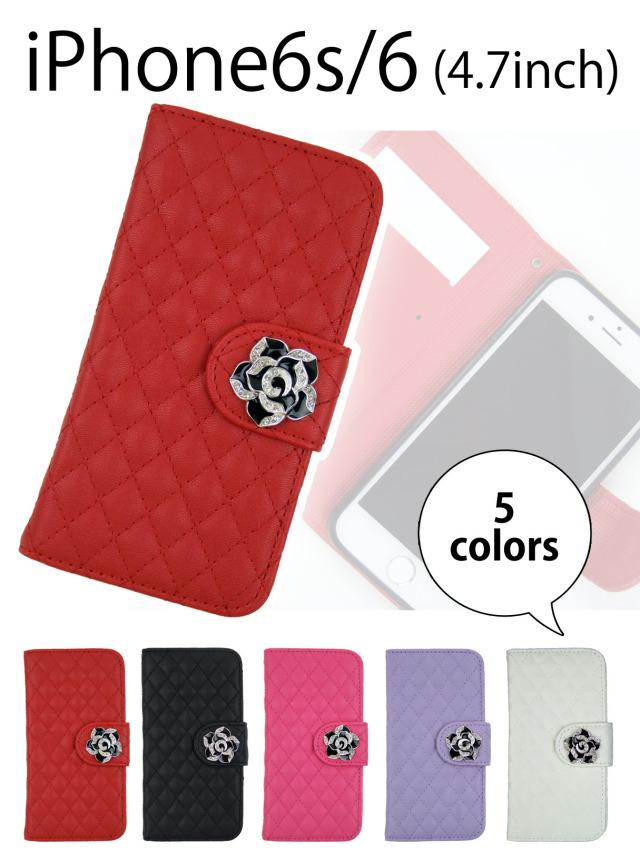 【iPhone6s/6】フラワーチャーム付ダイヤモンドステッチ手帳型ケース 可愛くてエレガントなキルティングデザインカバー 全5色