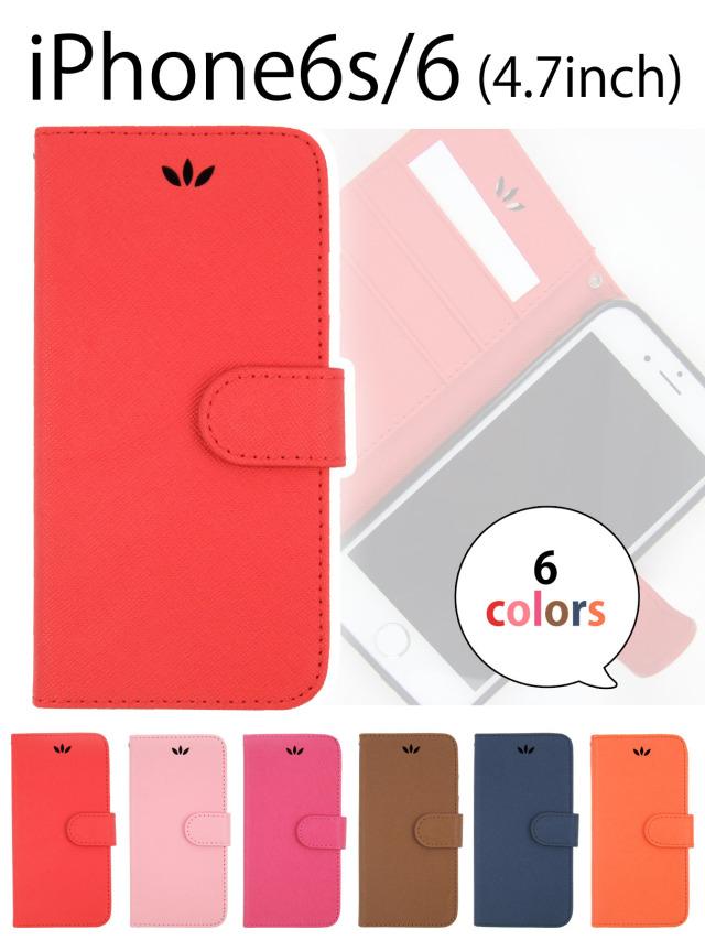 【iPhone6s/6】リーフホールがカワイイ サフィアーノ調手帳型ケース スタイリッシュなダイアリーカバー 型押し PUレザー