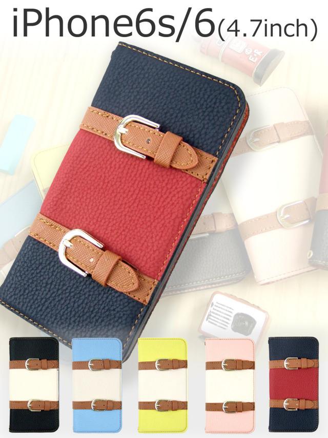 【iPhone6s/6】ツートンカラーがかわいい 手帳型iPhoneケース 2本ベルトがアクセント カラーパターンは選べる5種類
