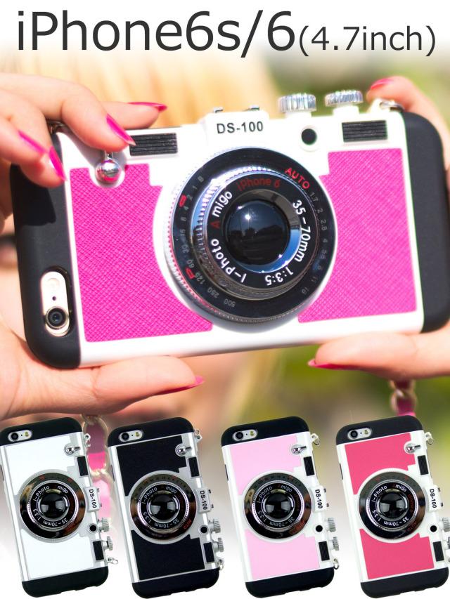 【iPhone6s/6】おしゃれなカメラ型ハードケース ストラップ付き おもしろデザインでスマホがカメラのように 全4色