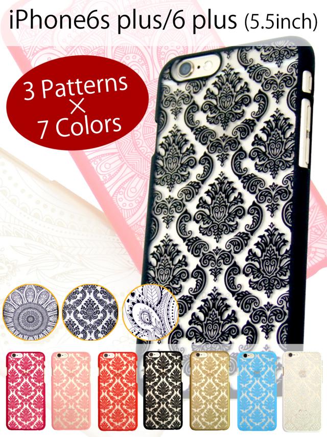 【iPhone6s plus/6 plus】シャープなスタイルハードケース  ダマスク ペーズリーフラワー 3種から選べる全7色