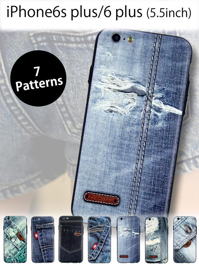 【iPhone6s plus/6 plus】ジーンズデザインハードケース トリッキーでおしゃれなスマートカバー マット 個性的なプリント